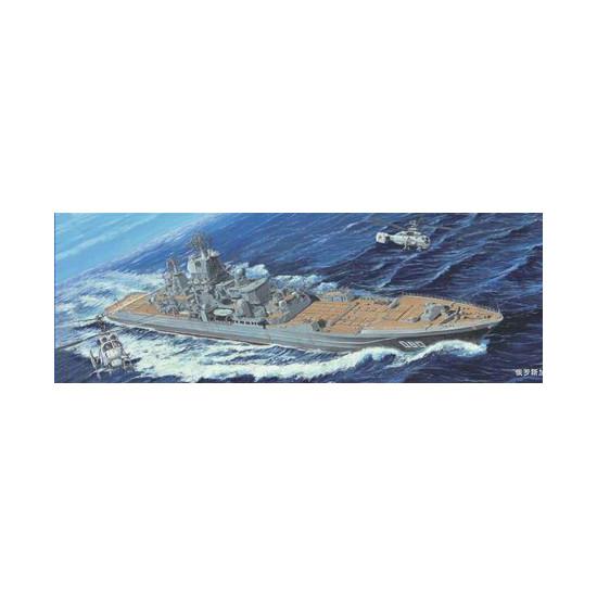 Trumpeter 05709 Сборная модель корабля USSR Navy Kalinin Battle Cruiser (1:700)